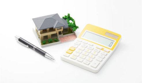 Home Loan Strategies